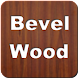 New HD Beveled Wooden Theme Icon Pack Pro