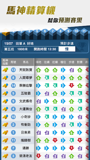 u99acu5834Boss modavailable screenshots 6