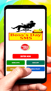 Boss Day SMS Text Message