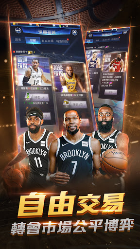 NBAu8303u7279u897f 16 screenshots 11
