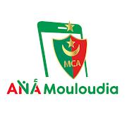 ANA Mouloudia
