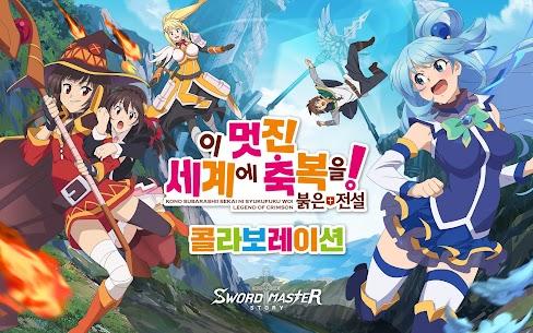 소드마스터 스토리 Mod Apk (Sword Master Story) [Weak Enemy] 9
