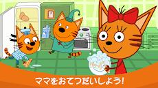 Kid-E-Cats Cooking! Kittens Game - キッチン 猫ゲームのおすすめ画像4