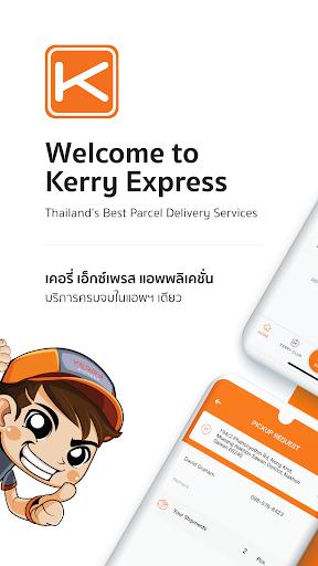 kerry express screenshot 1