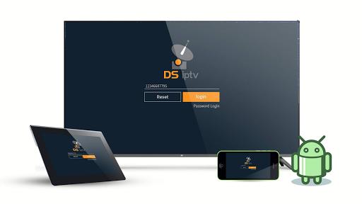 DS-IPTV screenshots 3