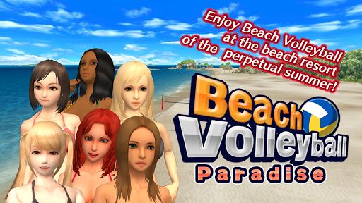 Beach Volleyball Paradise 1.0.4 screenshots 1