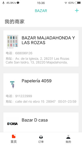 BAZAR 1.2.7 screenshots 1