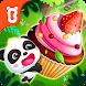 ベイビーパンダの森でおおさわぎ - 新作・人気アプリ Android