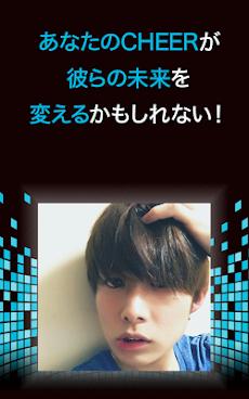 次世代スター応援アプリ-CHEERZ for JUNON-のおすすめ画像5