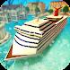 ポートクラフト:ボートビルディングゲーム2020 - Androidアプリ