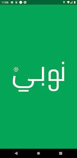 NoBe - نوبي 1.1 APK + Mod (Free purchase) for Android