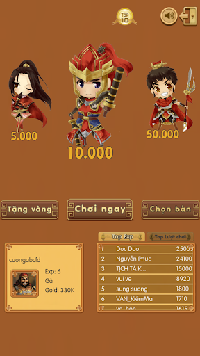 Chinese Chess - Chess Online  screenshots 2