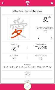 Kanji Dictionary 3
