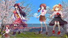 東方幻夢廻録【戦略RPG】のおすすめ画像1