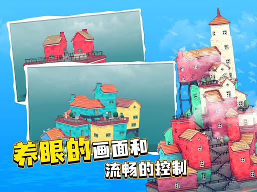 Building Town'Scaper 2.1.1 screenshots 15