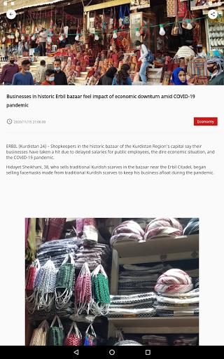Kurdistan24 3.4.3 Screenshots 9