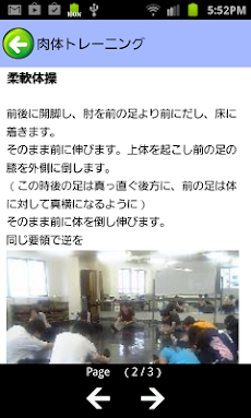 声優養成テキスト(演技入門編)のおすすめ画像2