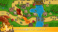 Kingdom Rush Frontiers - タワーディフェンスのおすすめ画像3