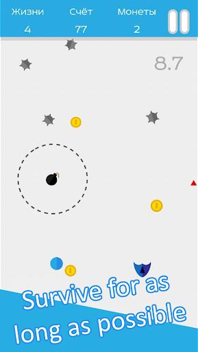 Bouncy  screenshots 1