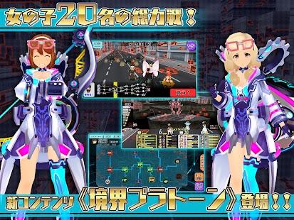 スクールガールストライカーズ2 Screenshot