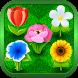 ブーケ - パズルゲームで花のブーケを集める - Androidアプリ