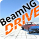 Guide For BeamNG Drive