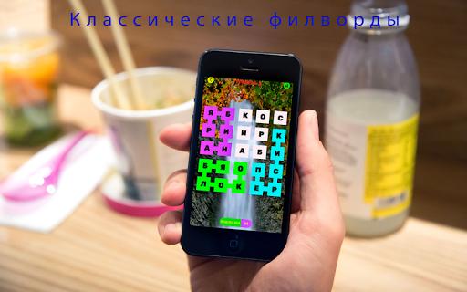 u0424u0438u043bu0432u043eu0440u0434u044b 1.29.9z screenshots 2