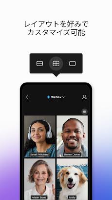 Cisco Webex Meetingsのおすすめ画像4