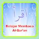 Belajar Membaca Al-Qur'an - Androidアプリ
