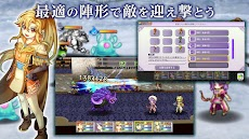RPG インフィニットリンクスのおすすめ画像4