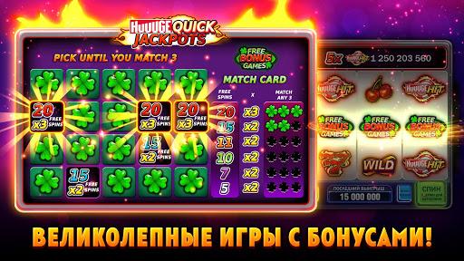 Huuuge casino играть на компьютере бонус в казино онлайн