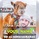 Eid al Adha Name DP Maker 2021 - Androidアプリ