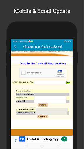 PGVCL Bill Check Online android2mod screenshots 4