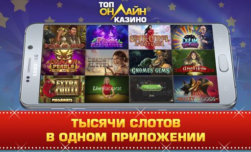 Онлайн казино для телефона на деньги как научится играть в карты и выигрывать