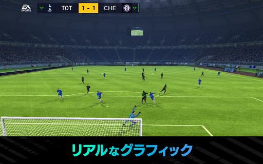 FIFA MOBILE 2.0.05 Screenshots 11