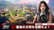 Zombie Siege: Last Civilizationのおすすめ画像3