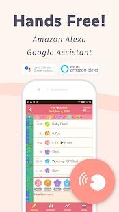 PiyoLog - Newborn Baby Breastfeeding Tracker App