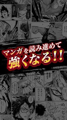 ジョーカー〜ギャングロード〜【マンガRPG】のおすすめ画像4