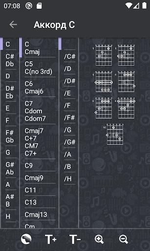 Песни с аккордами For PC Windows (7, 8, 10, 10X) & Mac Computer Image Number- 10