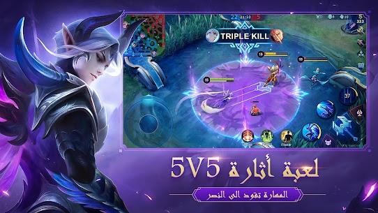 تحميل لعبة Mobile Legends: Bang Bang مهكرة للاندرويد [آخر اصدار] 3