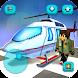 ヘリコプターゲーム:フライング&ビルディングの楽しみ2020ビルド&フライ