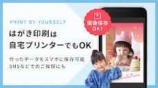 つむぐポストカード 写真挨拶状・はがき作成アプリのおすすめ画像4