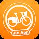台北微笑單車 - 雙北YouBike2.0公共單車查詢