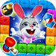 Bunny Blast: Toy House Download for PC Windows 10/8/7