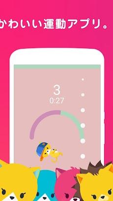 Gohobee 女子の腹筋アプリ 無料の運動ダイエットのおすすめ画像4