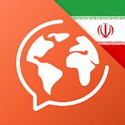 Learn Persian (Farsi) Free