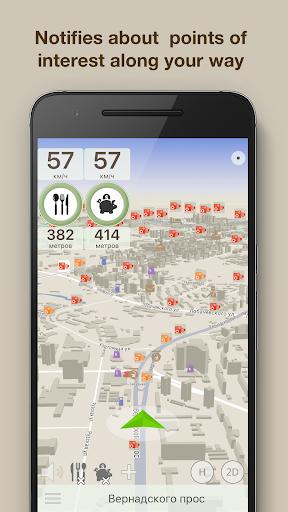 Speed Cameras & HUD, Radar Detector - ContraCam 2.4.01-Google Screenshots 5