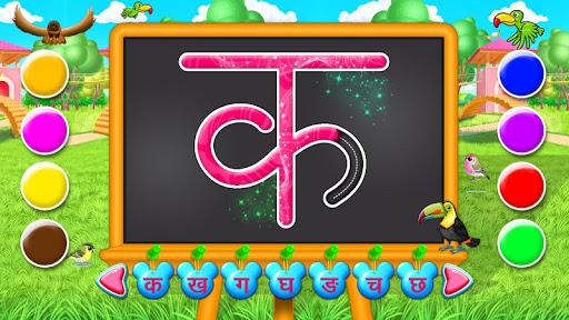 Hindi Alphabets Learning And Writing  screenshots 1