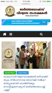 Malankara Church News (OVS)