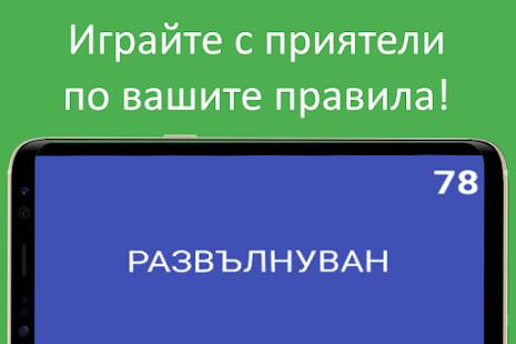 u041au0430u043au0432u043e u0441u044au043c u0430u0437? 1.28 Screenshots 3
